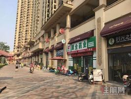 万达茂金街临街现铺30~80平米+与万达茂连通+单价1.2万起+做千万人流的生意+投资自营