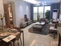 凤岭北(万科城)享青秀万达商圈+滨湖學/区房+BRT专线+配套齐全