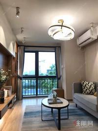 龙光玖珑薹mini墅公寓总价26万起,28—41平(建面)买一层送一层