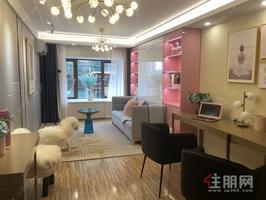 首付22万独立房产天誉城(中国锦园)双钥匙复式公寓