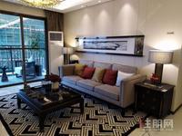 五象湖地铁口(彰泰府)读南宁三中+高品质住宅洋房在售