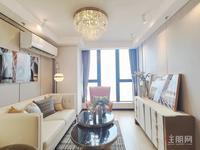 五象新区,首付3万LOFT楼中楼,特惠价7300(龙光玖珑郡