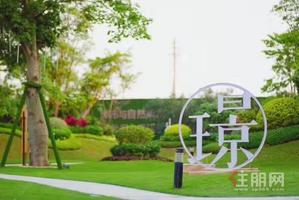 青秀柳沙半岛+华发国宾一号旁《招商雍景湾》免双税四房+带精装低于市场价10万