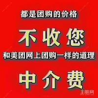 御龙湾 6字头卖爆火热进行中6700//平均价
