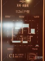 江南万达,首付20万得精装4房,2号线地铁口120米