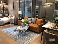 南宁市金融核心公寓地铁直达《云星时代》一览众山小