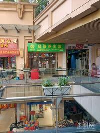 亏本卖了 北京华联旁 不缺人流 学生必经之路 带租约出售