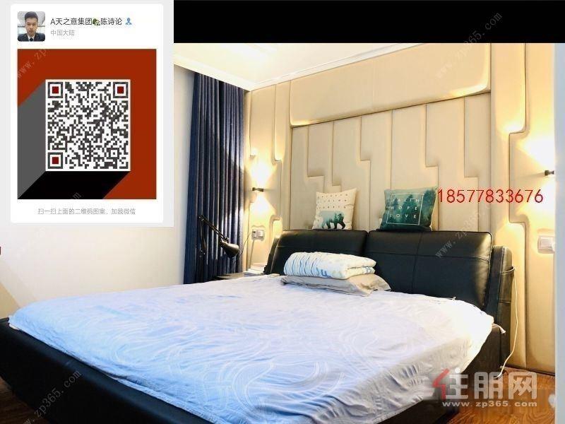 紫金城(民族风情街)楼中楼 157平看湖现房价格205万
