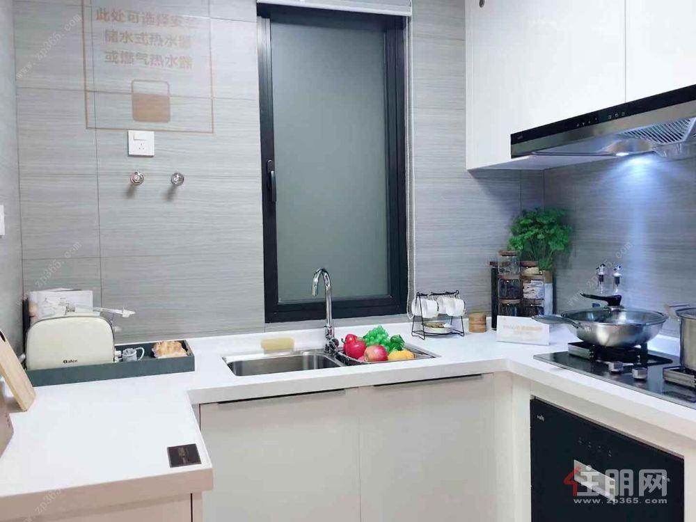 五象新区总部基地+邕江畔带精装修住宅《恒大绿洲》首付13万
