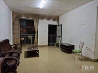 广西大学旁 西大商圈 98平三房100万