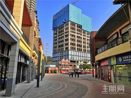 万达茂金街商铺带租约出售,万达茂商圈,五象新区大型商业体