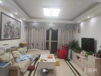 玉东万盛中央公园精装修4房2厅2卫2阳台,9成新