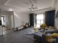 江南美国城全新装修小清新风格3房2厅2卫拎包入住!