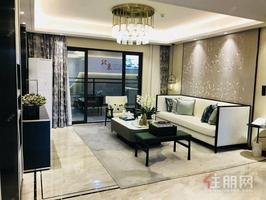 鳳嶺南《龍光天曜》首付28萬起買98平大三房+2T4戶小高層洋房