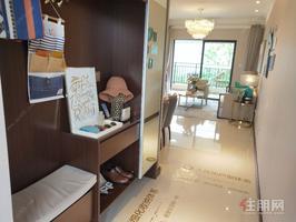 兴宁东(绿地城)99平精装舒适三房 大阳台 高赠送 首付低