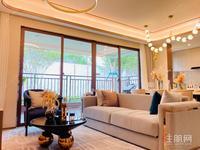 莱茵湖畔 全新装修(首付18万,即买即入住)精装现房,可用公积金,业主包税!