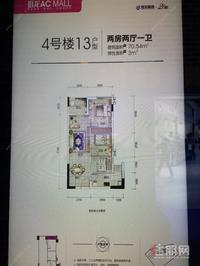 五象新区 住宅电梯直达地铁口 双學区 读新秀小学 英华中学