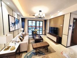 大学东路(天健城)首付20万4房(衡阳路小学)可公积金(西大地铁口800米)