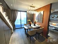 (2号线地铁口)现房首付10万(江南万达广场)复式楼中楼(买 一层送一层)