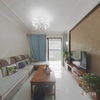 【真实在售】五象新区 好位置!好房子!恒大绿洲3期 100万 2室2厅1卫 精装修全新送家电!