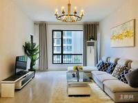 荣和大地精装3房楼万位置户型方正南北对流价格美丽读双天桃