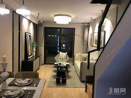 南宁东站旁现房 首付6万 龙光玖誉府公寓低月供