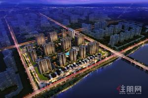 榮和公園里預計2021年下半年南地塊交房