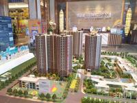 碧桂园·城市之光 年终聚惠 8折起约93-125平都市智境美宅