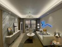 精裝3房首付20萬,一級物業,自帶龍湖天街,雙學區,濱江公園