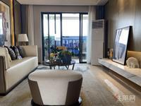 海吉星商圈 地鐵口  首付低 45平2房  總價23萬
