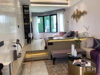 海吉星旁公寓 單價7字頭 月供低  首付5萬起買2房