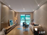 一線江景房 凱旋1號上水灣 高品質精裝房,可公積金