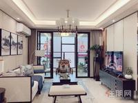 五象新區《御景山》單價1.5萬起+買135平精裝現房+坐擁4號線地/鐵