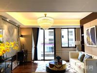正南 3室2廳 唐樾青山 精裝修,國際三中