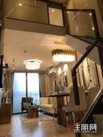 房东急售《龙光玖誉城》复式公寓购一层送一层通燃气+地铁