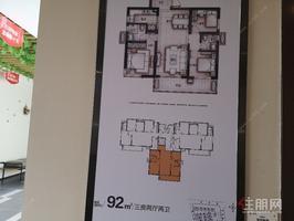 南寧新會展中心,8字頭精裝修,性價比高,值得參考