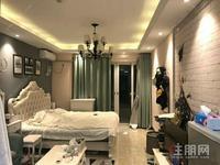东盟商务区 桂雅路小学+三中 豪华大单间 仅售65万