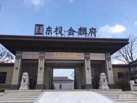 中国教育地产领跑者,苏州柳园的舒适环境