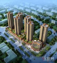 【昌泰茗城】毛坯房+可公积+地铁2号线+學区房+三公园围绕