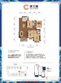 地铁三号线出站口毛坯房才卖9字头!!!!!!!!