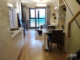 总部基地公寓,单价8千多,楼下地铁口,送车位,来电额外98折