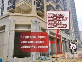 兴宁二中校门口间拐角靓铺+双开门+7.7米开间+小区出入口