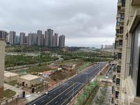 东葛路繁华地段·青秀万达对面高档住宅绿地中央广场143㎡毛坯4房,仅售260万