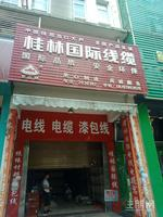 港宝街临街单间商铺出售  占地4.5*12.3米 出租中