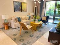 双天桃學区,全新未入住过,装修+家具20万全赠送,拎包入住(山语城)