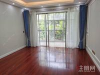 凤岭北 新装修 刚需3房 总价113万 首付低