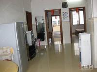 市中心,(2+1)房1厅1卫,东成、七中双学X房,精装修,仅售35万。