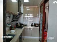 瀚林御景精装3房,全新家具,地铁口,品质小区,拎包入住