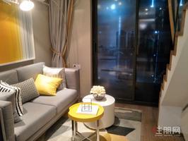 总部基地3号线地铁口的公寓,出租无忧,商业  交通配套齐全