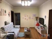 地鐵二號線棕櫚灣小區首付10萬標準一房一廳出售